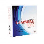 L Carnitine 1000