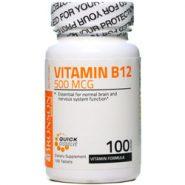 قرص ویتامین ب12 500 میکرو گرم