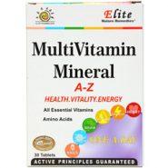 قرص مولتی ویتامین مینرال الیت
