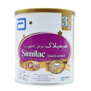 شیر خشک سیمیلاک 3